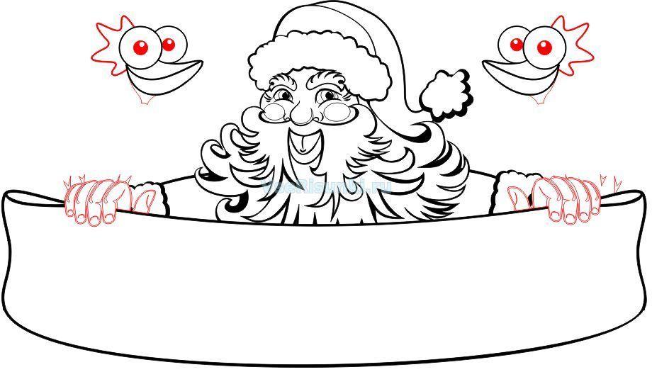Dessinez les mains du père Noël et de la tête des bites
