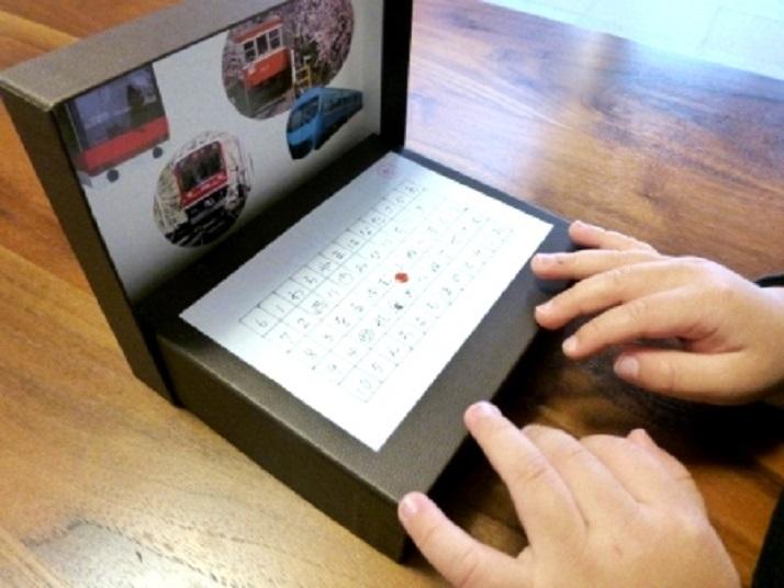 Компьютер из картонных коробок