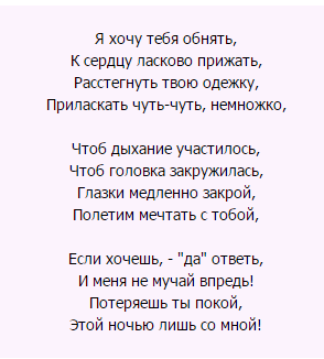 Bài thơ đấu thầu