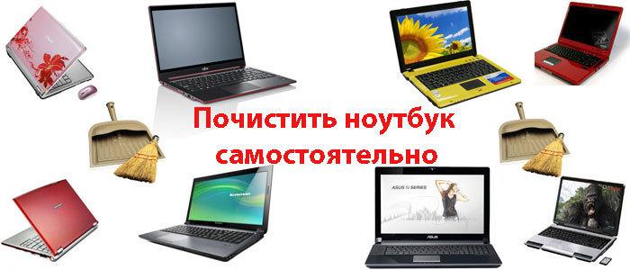 Çeşitli markaların dizüstü bilgisayarlarının özellikleri nelerdir?