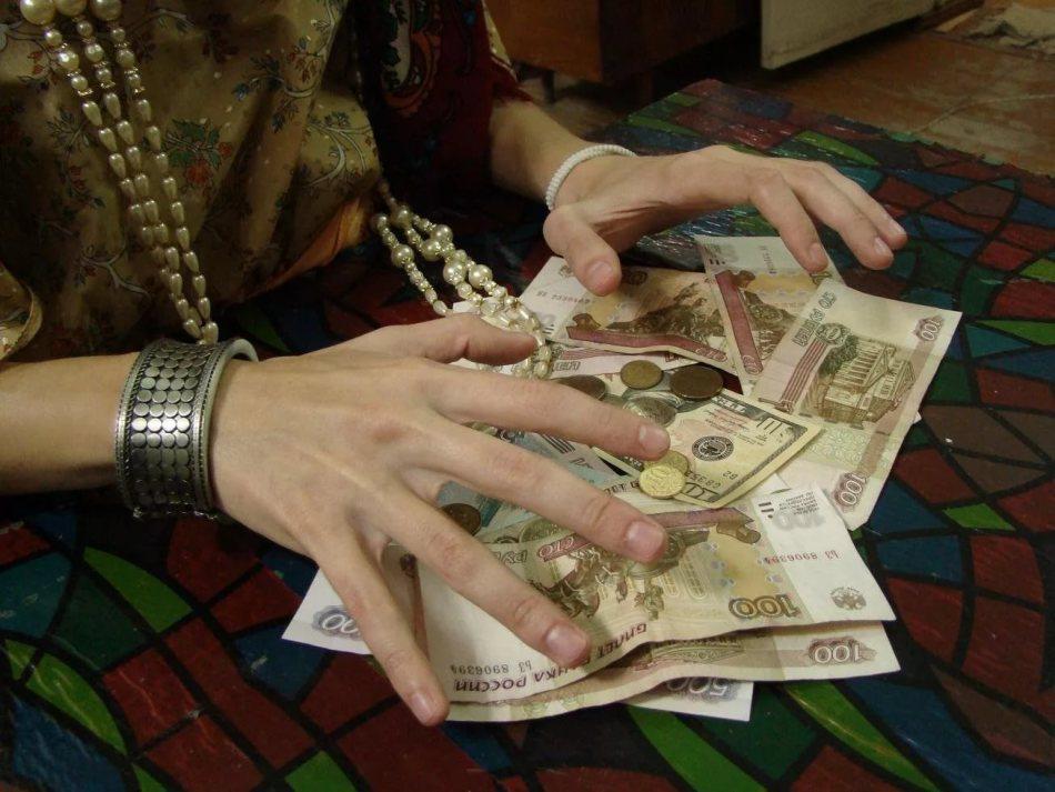 お金のダメージ:決定方法 - 標識
