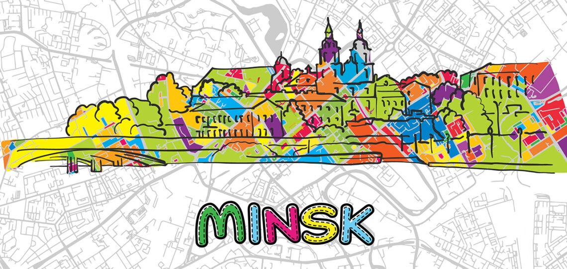 Minsk, Belarus, Colorful Map Sign, print design icon for Wall Art, Gift and Greeting Card