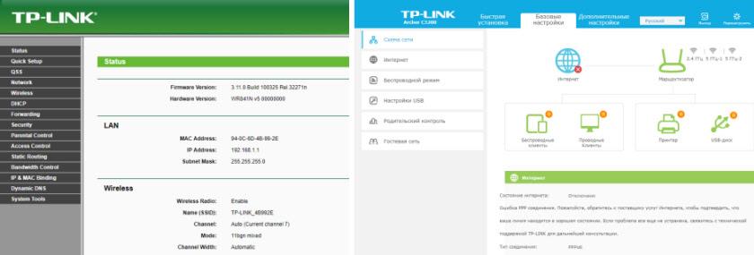 ظاهر TP-Link وب رابط