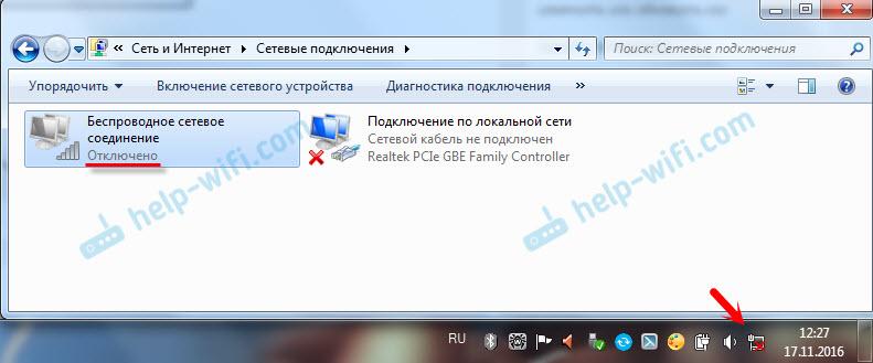Windows 7: Wi-Fi dilumpuhkan