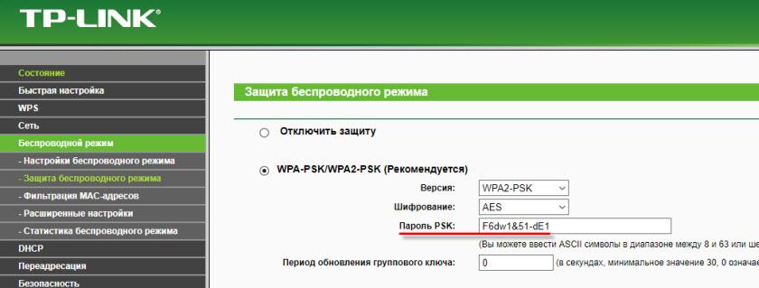 Wi-Fi желісінің параллельдік талаптары