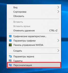 如何更改桌面上的Windows 10上的壁纸10