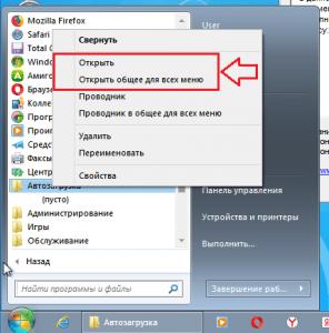 การลบงานจากตัวกำหนดตารางเวลางานใน Windows 7