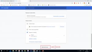 Πώς να ανοίξετε πρόσθετες ρυθμίσεις στο Google
