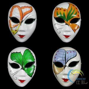Papier Masha Mask untuk Karnaval