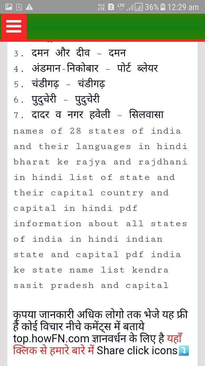 ... Political Map In Hindi India Map In Hindi How Many States In India List  Of Capitals ReadmeINDIA List Of Indian Union Territories From North To South