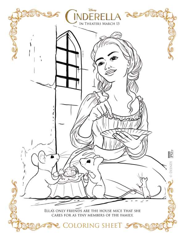 2015 coloring page # 1