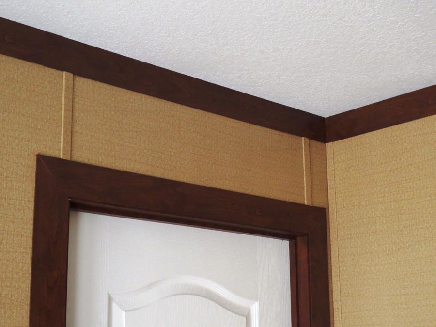 Flat Living Room Interior Design