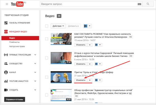 YouTube-тегі суреттегі суреттегі суретті бейнеге салу үшін, компьютерде, телефонда