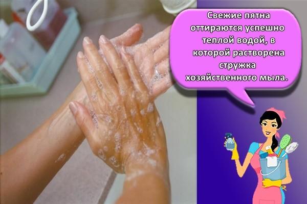 Noda segar menggosok air yang hangat di mana cip sabun ekonomi dibubarkan