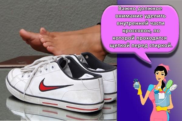 Det är viktigt att vara uppmärksam på sneakerns insida, som borstas innan du tvättar den.