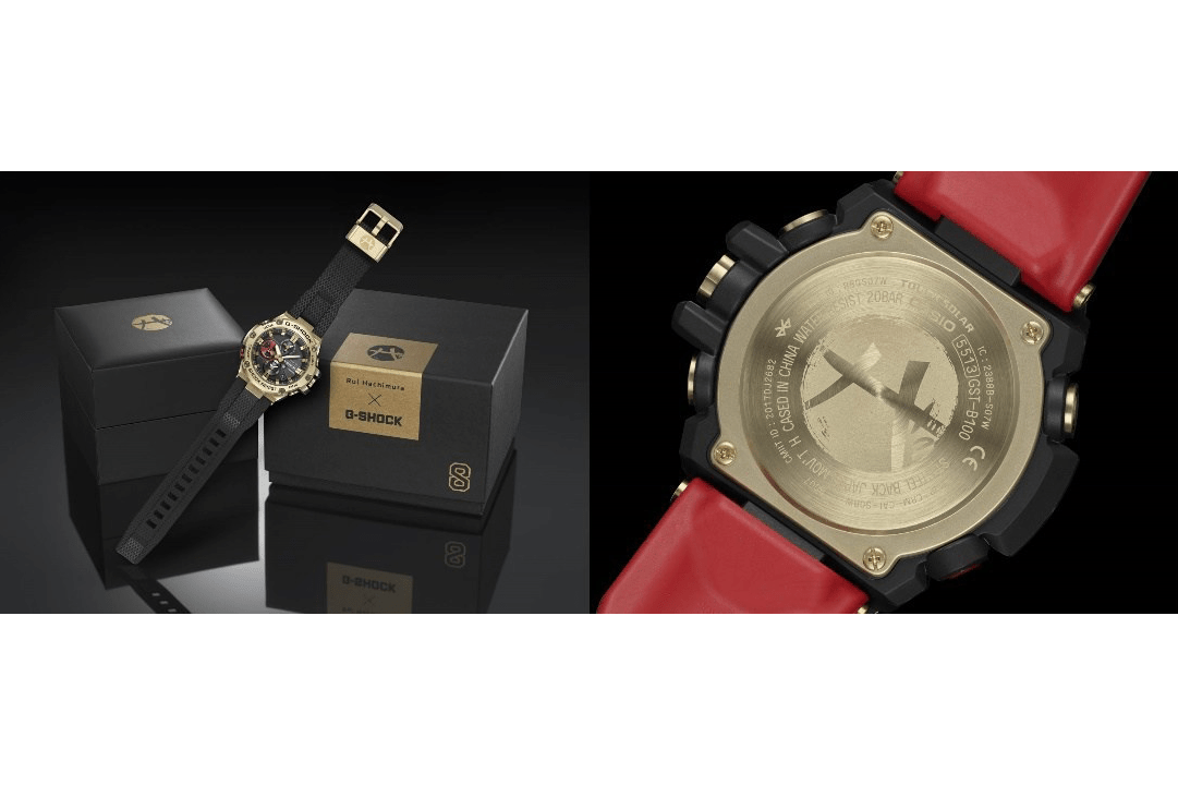 Rui Hachimura x G-SHOCK GST-B100 Steel Watch Collaboration casio timepiece nba washington wizards