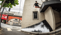 Nike SB Highlights Japan's Finest In 'Wamono'