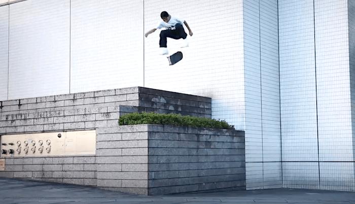 Must Watch: Kyonosuke Yamashita's 'Erased' Part