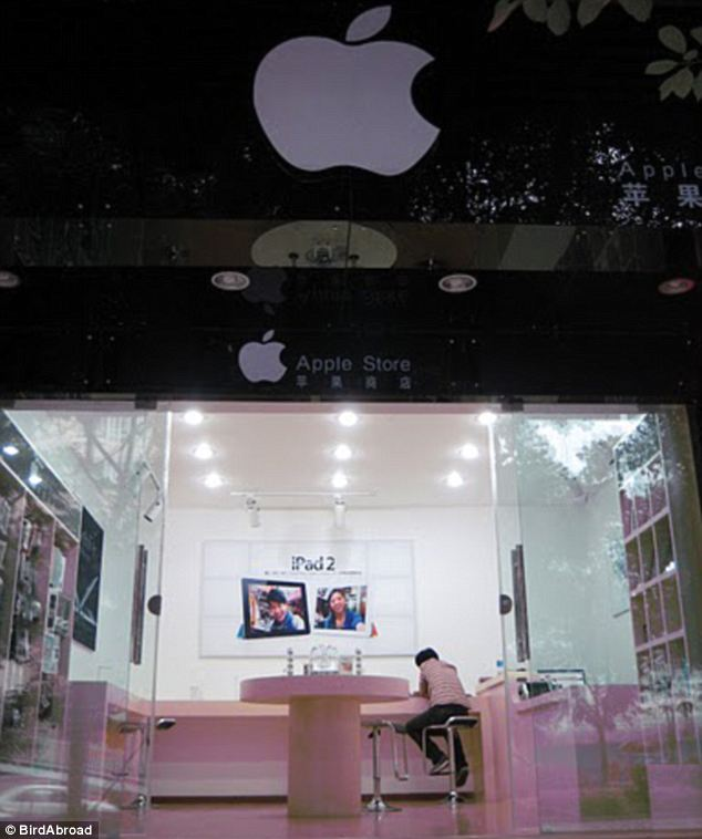 Apple Products Made China