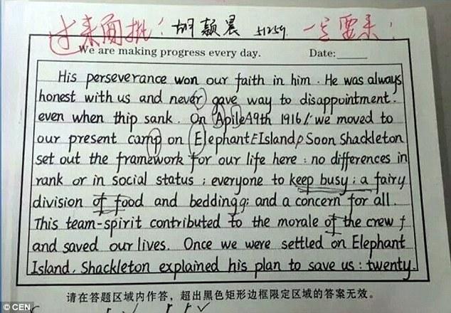 How Write Chinese Alphabet