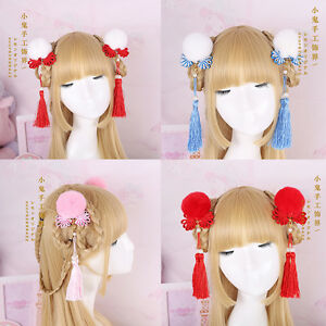 Fairy Kawaii DIY Hair Pin China Style Lolita Hair Accessories     Image is loading Fairy Kawaii DIY Hair Pin China Style Lolita
