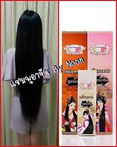 Chinese Herbal Natural Fast Long Hair Growth Shampoo ...
