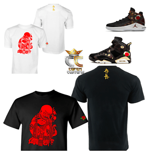 EXCLUSIVE TEE SHIRT TO MATCH NIKE AIR JORDAN CHINESE NEW YEAR CNY     Image is loading EXCLUSIVE TEE SHIRT TO MATCH NIKE AIR JORDAN