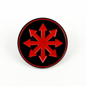 Chaos Star - 1 1/4 Enamel Pin Symbol of Chaos Punk Rock ...