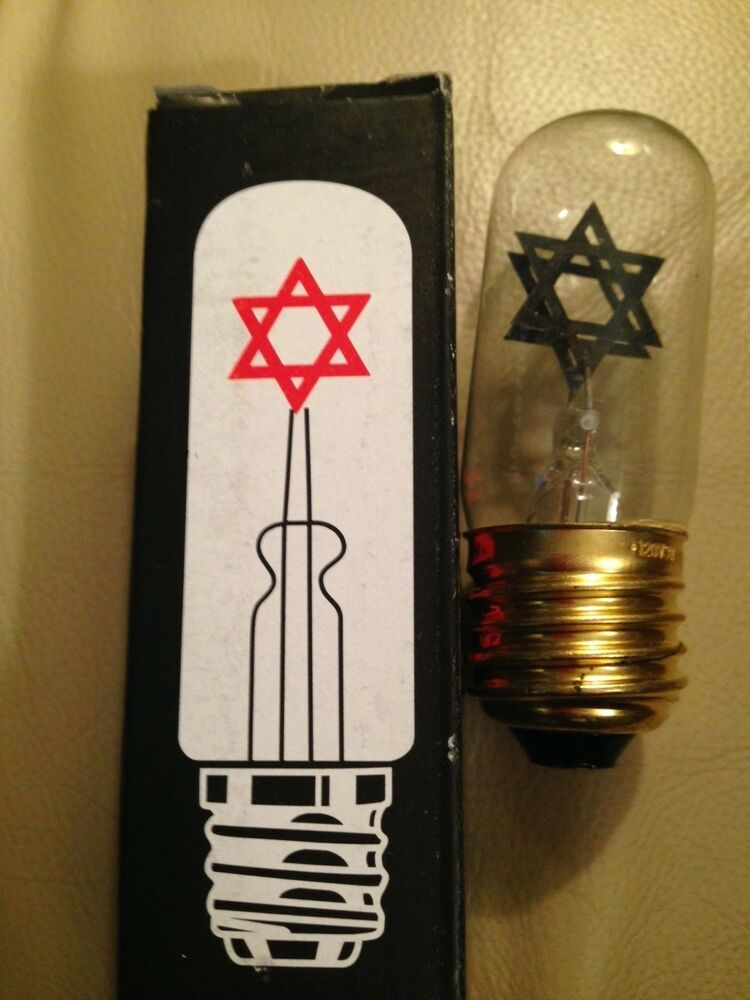 Yahrzeit Light Bulbs