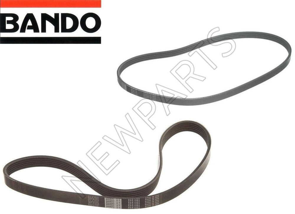 Nissan Maxima Fan Belts