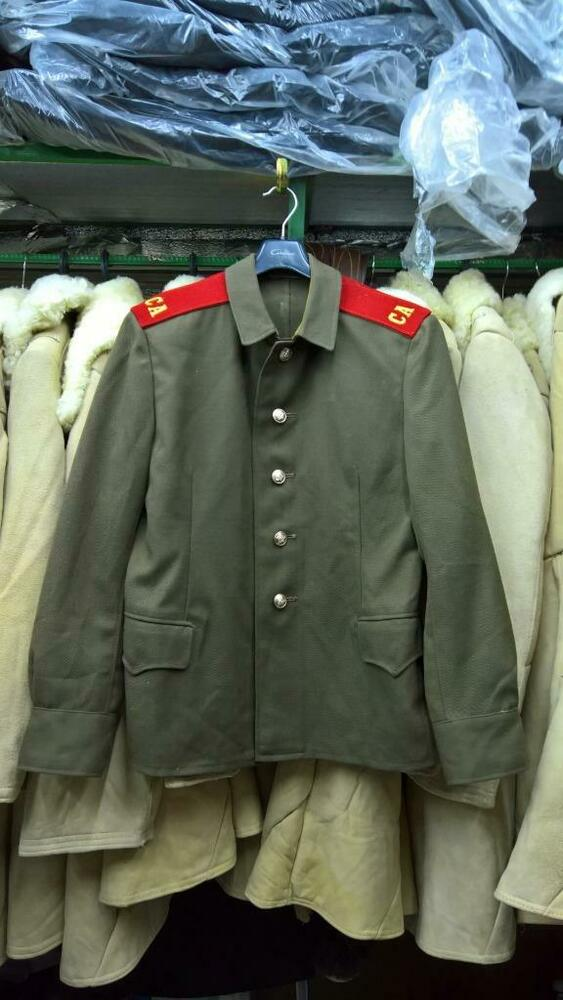 Russian Military Surplus Uniforms