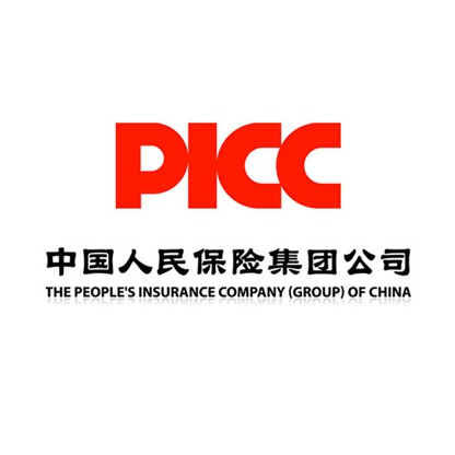 People's Insurance Company on the Forbes Global 2000 List