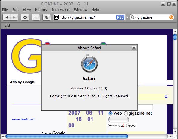 Xp Firefox 2007 Mozilla Windows