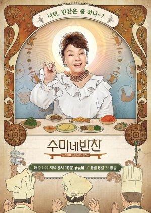 Soo-mi's Side Dishes