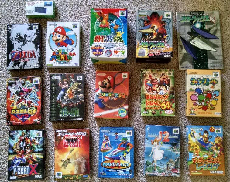 Just my Japanese N64 Collection   n64 Just my Japanese N64 Collection