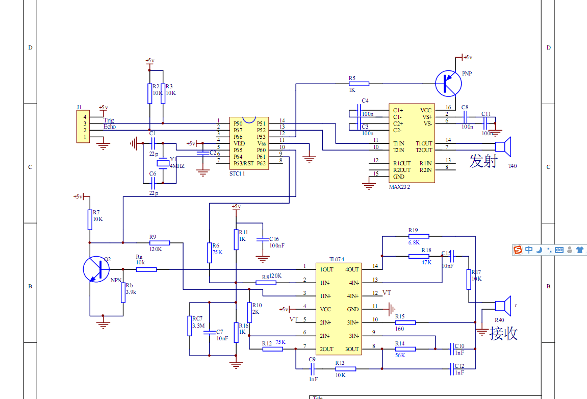 Bluetooth Circuit Board Bluetoothcircuit