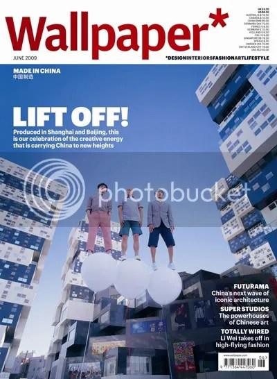 Wallpaper Magazine June: Made In China