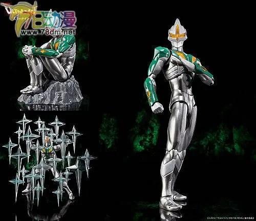 奥特曼 Zero 赛罗 镜子人 镜子骑士 Ultra Act系列 假面骑士专区 蒙面超人 78动漫模型玩具网