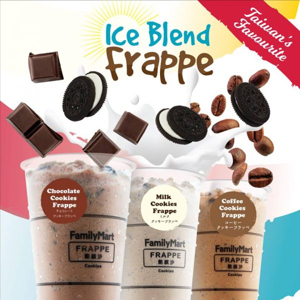 Family Mart S Flavours Which Frappe Should You Try