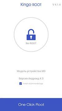 Android에서 원격 파일 복원 : 간단한 복잡한 부분에서