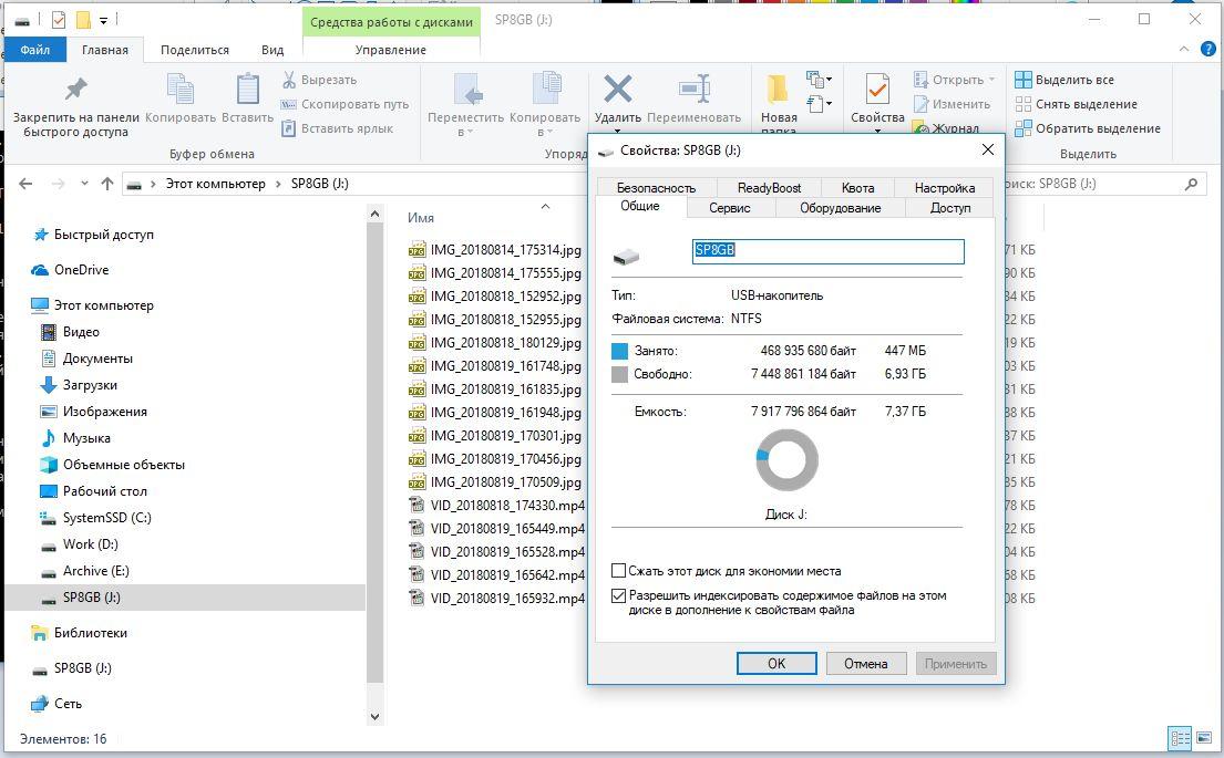 Hoe het bestandssysteem van de schijf of flashstation te wijzigen zonder opmaak