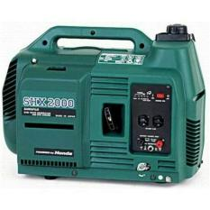 HOT SALE - MESIN GENSET / GENERATOR SET PORTABLE ELEMAX SHX 2000 (1900