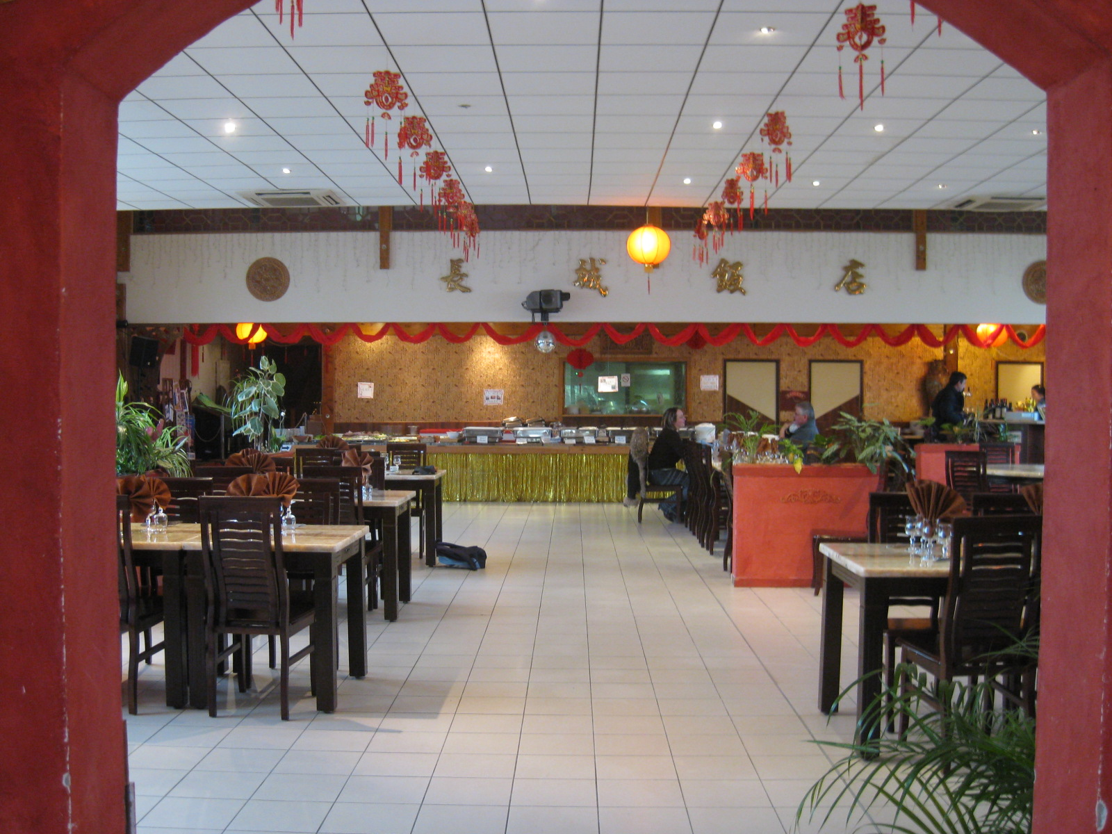 Eat Chinese Food Near Me