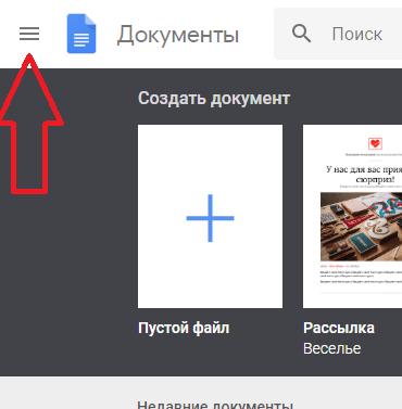 چگونه برای ایجاد Google Table آنلاین