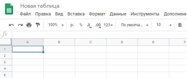 جدول را باز کنید و روی فایل کلیک کنید