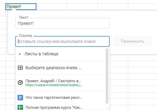 آدرس URL و لینک های لنگر را وارد کنید