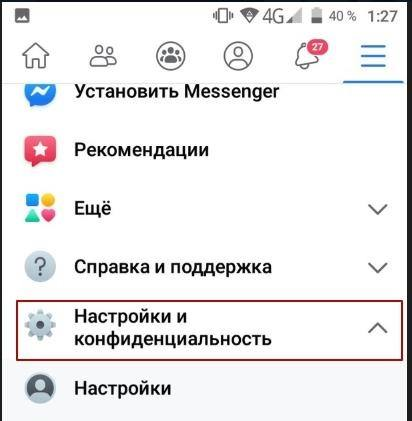 تنظیمات و حریم خصوصی را برای حذف نمایه باز کنید