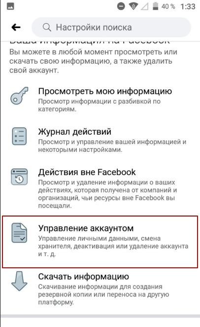 Open the settings section - Management of the FB account