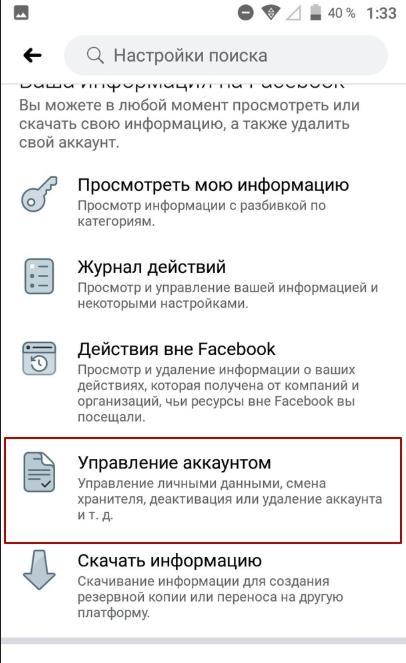 Öppna inställningsavsnittet - Hantering av FB-kontot