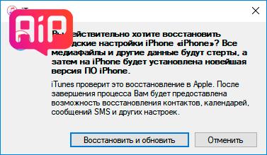 Айфон невключается, черный экран — что делать